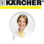 Сайт компании «KARCHER YUVENTA group»